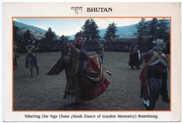 BHUTAN - TSHERING CHE NGA CHAM (MASK DANCE OF GAYDEN MONESTRY) BUMTHANG / THEMATIC STAMPS-FLOWERS - Butan