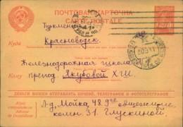 """LENINGRAD BLOCKADE: 1941, Stationery  Card From """"LENINGRAD 5. IX 41"""" To KRASNOWODSK, Turkmeniian SSR - 1923-1991 URSS"""