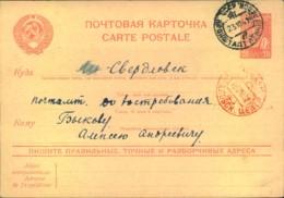 LENINGRADE BLOCKADE: Private Card From KRONSTADT 23.10.41 To Swerdlowsk 13.12.41 - 1923-1991 URSS