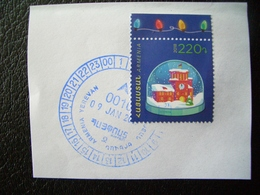 Armenia, 2018, Christmas, Natal, Noel, Navidad, Postal Stamps Yerevan - Arménie