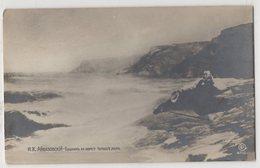 5417  Painter Aivazovsky (Ayvazian) Pushkin On The Black Sea - Pittura & Quadri