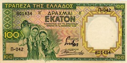 """GREECE 100 Drachmai 1939 P-108a AU (Not Issued).""""free Shipping Via Registered Air Mail."""" - Greece"""