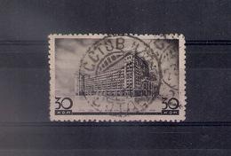 Russia 1937, Michel Nr 563C, Used - 1923-1991 USSR
