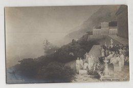 5422 Painter  Aivazovsky (Ayvazian) Meeting Venus - Pittura & Quadri