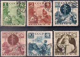 Russia 1936, Michel Nr 542A-47A, Used - 1923-1991 USSR