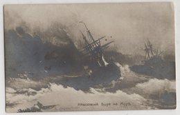 5425 Painter Aivazovsky (Ayvazian) Storm - Pittura & Quadri