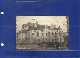 ##(ROYBOX1)- Postcards - Latvia -  Riga, Russian State Theater - Animated - Used 1915 - Lettonia