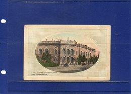 ##(ROYBOX1)- Postcards - Latvia -  Riga,  Die Reichsbank - Used 1917 - Lettonia