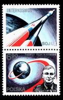 POLAND 1978 (NO DATE LABEL TYPE 6 VARIETY) 1ST POLE IN SPACE COSMOS INTERKOSMOS MNH Flight Space Travel - Ongebruikt