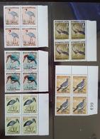 Thailand Stamp 1967 Thai Birds 1st BLK4 (Missing 20-25-50 Satang) MNH OG - Thaïlande