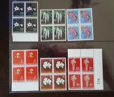 Thailand Stamp 1967 Thai Orchids 1st BLK4 (Missing 20-50 Satang) MNH OG - Thaïlande