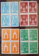 Thailand Stamp 1959 SEAP Games 1st BLK4 MNH OG - Thaïlande