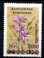 KYRGYZSTAN Kirghizistan 2000, FLEUR / FLOWER, SURCHARGE, Variation, OVPT, Neuf / Mint. R1563 - Kirghizistan