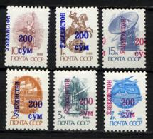 OUZBEKISTAN UZBEKISTAN 1995, Surcharges Sur URSS, 6 Valeurs / Overprinted On SU. R155 - Ouzbékistan