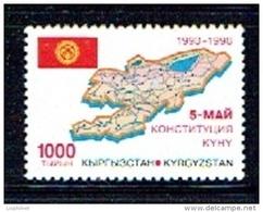 KYRGYZSTAN Kirghizistan 1998, CARTE,  1 Valeur, Neuf / Mint. R1072 - Kirghizistan