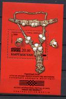 KYRGYZSTAN Kirghizistan 2004, FESTIVAL OF ARTS, Bijoux, Surchargé / Overprinted, 1 Bloc, Neuf. R1864 - Kirghizistan