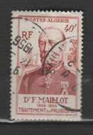 "ALGÉRIE ;N°305 ""MAILLOT - Algérie (1924-1962)"
