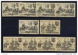 UKRAINE MARIOUPOL, 10 Valeurs Sur URSS Courrier à Traineau Et Voiliers, Neufs. Rmar753-75 - Ukraine