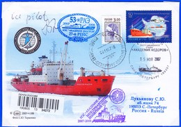 """IGY, RAE 53,G&G - Cover , """"AKAD. FEDOROV"""",2007 Registred,2 Cachets + Sign !! Look Scan !! 17.11.82 - Année Géophysique Internationale"""