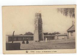 "China  Swi-yuan: De Residentietoren Te Palakaj  ""Missiën Van Scheut"" - Chine"