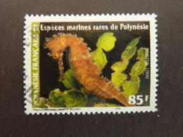 POLYNESIE FRANCAISE, Année 1999, YT N° 581 Oblitéré - Polynésie Française