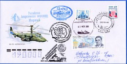 """IGY, RAE 53,Event- Cover , """"AKAD. FEDOROV"""",2008 Base MIRNY,4 Cachets +2 Postmarks !! Look Scan !! 17.11.109 - Année Géophysique Internationale"""