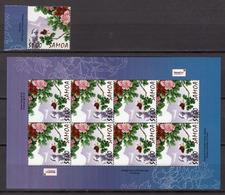 2009 - PALAU -  Catg.. Yv. 1052 - NH - (UP.207.1) - Samoa