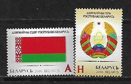 Belarus   2016 State Symbols Of The Republic Of Belarus  MNH - Belarus
