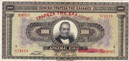 "GREECE 1000 DRACHMAI 4-11-1926 VF ""free Shipping Via Regular Air Mail. (buyer Risk)"" - Greece"