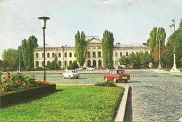CPM Bucarest, Muzeul De Istorie Naturala - Roumanie