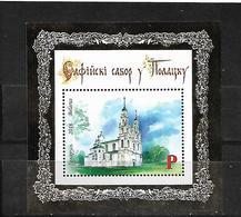 Belarus  2016 St. Sophia Cathedral, Polotsk   MNH - Belarus