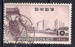 Japan 1956 - The 500th Anniversary Of Tokyo - Usados