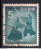 Japan 1960 - The 15th National Athletic Meeting, Kumamoto - Usados