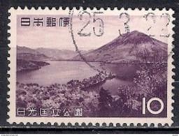 Japan 1962 - Nikko National Park - Usados