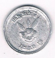 1 PAISE 1966  NEPAL /0543/ - Népal
