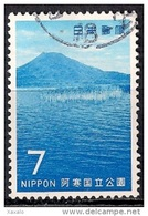 Japan 1969 - Akan National Park - Usados