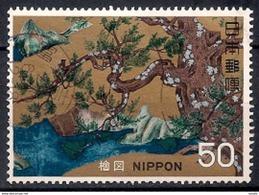 Japan 1969 - National Treasures, Momoyama Period - Usados