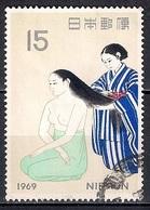 Japan 1969 - Philatelic Week - Usados