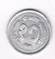 20 PAISE 1999  NEPAL /0544/ - Népal