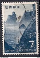 Japan 1969 - Rikuchu-Kaigan National Park - Usados