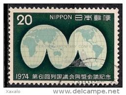 Japan 1974 - The 61st Inter-Parliamentary Union Congress, Tokyo - Usados