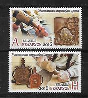 Belarus 2016 Folk Crafts - Joint Issue With Moldova  MNH - Belarus