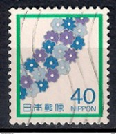 Japan 1983 - Special Correspondence Stamps - Usados