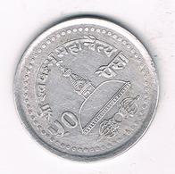 50 PAISE 1983  NEPAL /0545/ - Népal