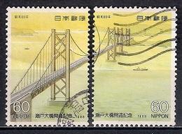 Japan 1988 - Opening Of Seto Great Road And Rail Bridge - Usados