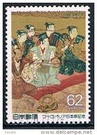 Japan 1989 - European Culture Festival Europalia '89 Japan, Belgium - Details Of Okuni Theatre (Painting On Folding Scre - Usados