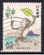 Japan 1989 - Prefectural Stamps - Hokkaido - Usados