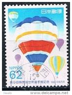 Japan 1989 - The 9th Hot Air Balloon World Championship, Saga City - Usados