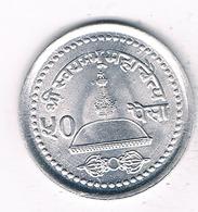 50 PAISE 1998  NEPAL /0546/ - Népal