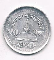 50 PAISE 1996  NEPAL /0547/ - Népal